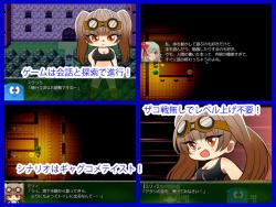 [Hentai RPG] Nighttime Hide and Seek!!