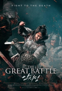 The Great Battle (2018) BluRay 720p YIFY