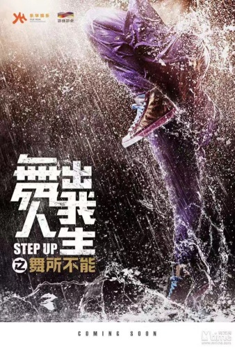 Step Up Year Of The Dance 2019 HDRip XviD AC3-EVO