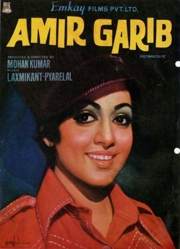 Amir Garib (1974) 1080p WEB-DL AVC AAC-Team DUS