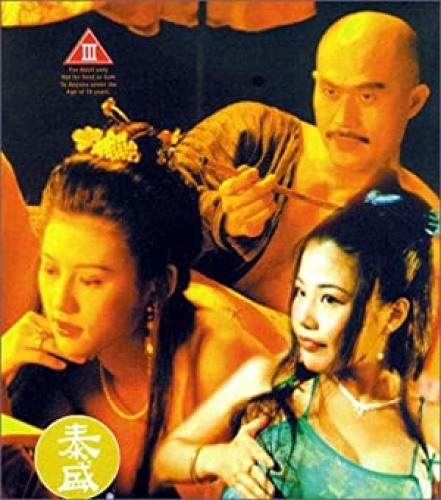 Yu Pui Tsuen III (1996) UNRATED 720p BluRay x264 ESubs [Dual Audio][Hindi+Chinese] 18+