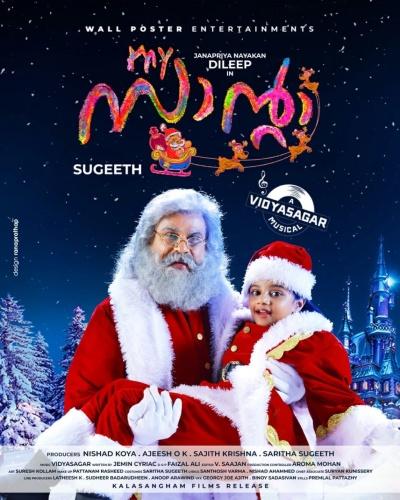 My Santa (2019) Malayalam 720p WEB-DL AVC AAC ESub-TeamBWT