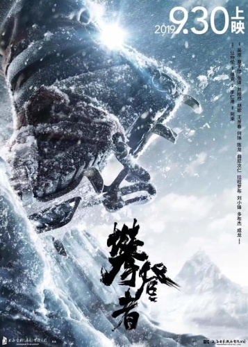 The Climbers 2019 LIMITED 1080p BluRay x264-ROVERS