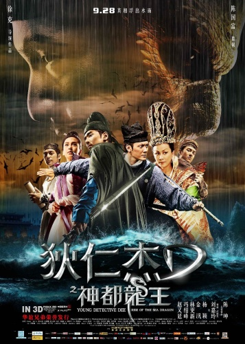Young Detective Dee - Rise of The Sea Dragon (2013) 720p BluRay x264 ESubs Dual Au...