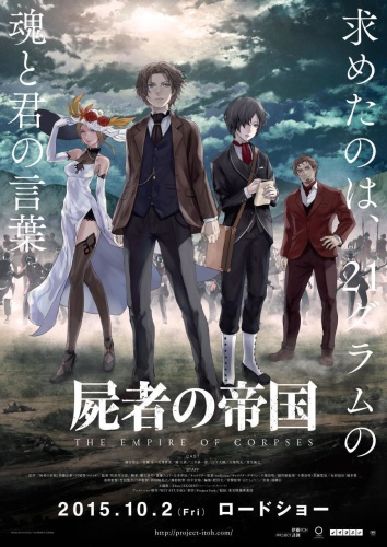 The Empire Of Corpses (2015) BluRay 720p YIFY