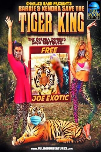 Tiger King The Movie 2020 HDRip XviD AC3-EVO