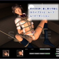 [3D FLASH]More Tension 2 'KinBaku' BDSM Movie collection