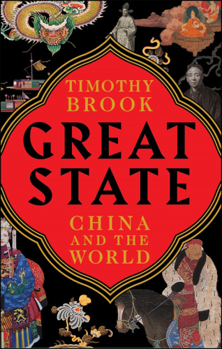 Great State   China and the World
