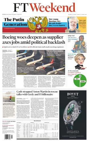 Financial Times UK - 11 01 2020 - 12 01 (2020)