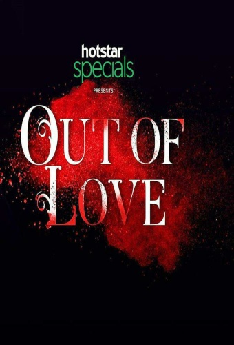 Out of Love S01 1080p -DL AAC -BonsaiHD