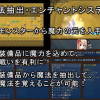 [Hentai RPG] Rina and the Wishing Crystal