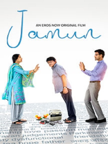 Jamun (2021) 1080p WEB-DL AVC AAC 2 0-DUS Exclusive
