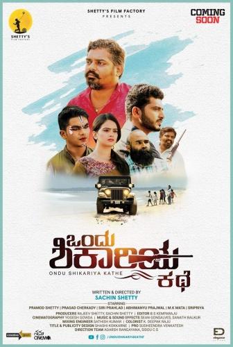 Ondu Shikariya Kathe (2020) Kannada 720p HDRip x264 AAC ESub-BWT Exclusive