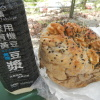 Hiking Tin Shui Wai - 頁 14 L0rRbpbX_t