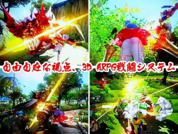 [Hentai RPG] Pandemonium: Slash Princess Sakura