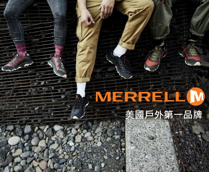 MERRELL登山鞋