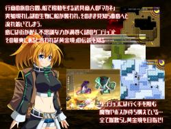 [Hentai RPG] エルドランテ -ELDRANTE-