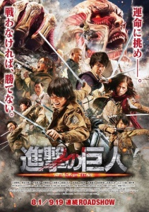 Attack On Titan (2015) x264 720p BluRay {Dual Audio} Hindi DD 2 0 + Japanese 2 0 E...