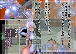 [Hentai RPG] シエラと異種姦ダンジョン