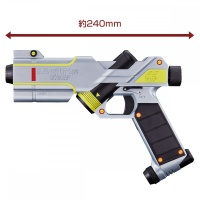 Ultraman - Tiga Guts Hyper Gun RjT4CNb3_t