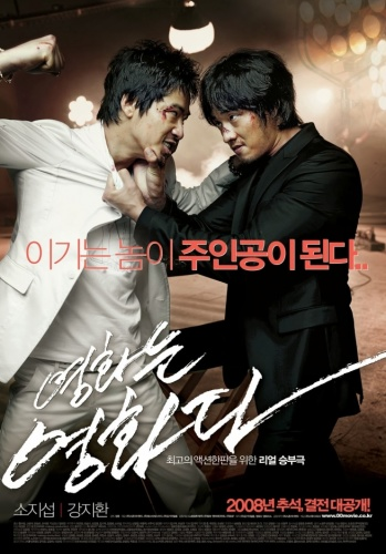 Rough Cut (2008) 720p BluRay x264 ESubs [Dual Audio][Hindi+Korean] -=!Dr STAR!=-