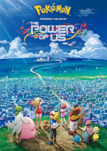 Pokémon The Movie The Power Of Us (2018) 1080p BluRay 5 1 YTS