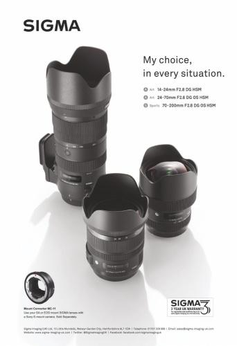 Amateur Photographer - 04 January (2020)