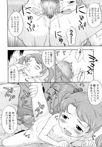 [Nohri Isawa] Manga Collection (112 in 1) (Updated)
