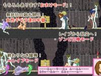 [Hentai RPG] Chronicles of Prey 2