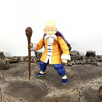 Dragon Ball - S.H. Figuarts (Bandai) JtbOffbg_t