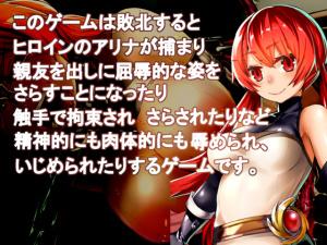 [Hentai RPG] GOGOアリナ