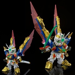 SD Gundam - Page 4 SEjfTs41_t