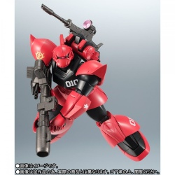 Gundam - Metal Robot Side MS (Bandai) - Page 5 V71CGv9k_t