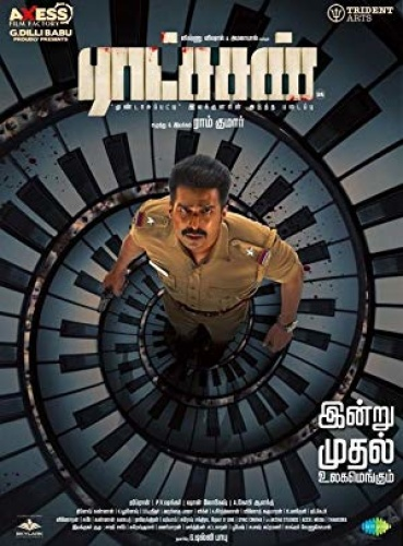 Ratsasan (2018) 720p  HDRip Dual Audio-Hindi DD2 0 + Tamil x264 AC3 ESubs 1 6GB