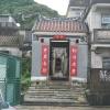 Hiking Tin Shui Wai - 頁 14 D9axIkCs_t