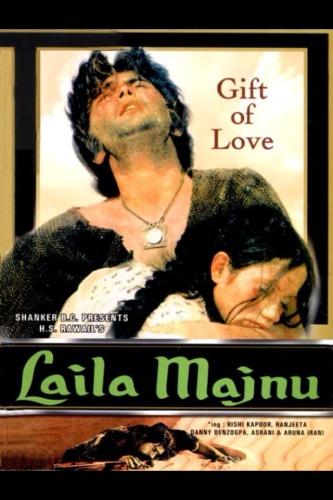 Laila Majnu (1976) 1080p WEB-DL AVC AAC-Team DUS