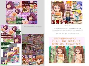 [Sekimen Shoujo] CG Collection (59 in 1) (Updated)