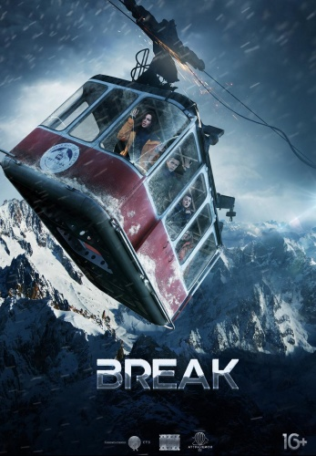 Break 2019 HDRip XviD AC3-EVO