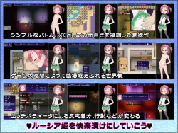 [Hentai RPG] Fallen Princess Lucia Story