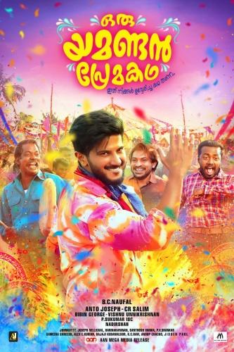 Oru Yamandan Prema Kadha (2019) Malayalam 720p HDRip x264 AAC ESub-BWT