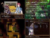 [H-RPG] Lost Radiant