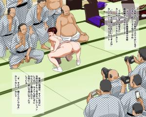 [Eromafia (Edo Shigezu)] Shinise Ryokan Kuramae Okami Kuramae Noriko 37-sai B103 W69 H98 Dosukebe Service Hajimemashita