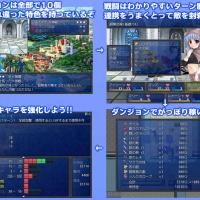 [Hentai RPG] Go!! Ailene & The Merry Bandits...