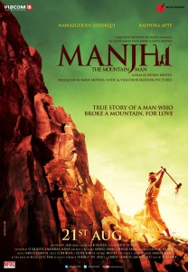 Manjhi The Mountain Man 2015 WebRip Hindi 1080p x264 DDP 5 1 ESub - mkvCinemas