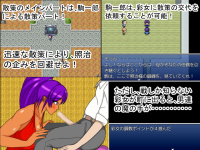 [Hentai RPG]Cucked Ninja Mother ~her pure heart is insensible to men's desire~