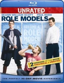 Role Models (2008) Full Blu-Ray 36Gb VC-1 ITA DTS 5.1 ENG DTS-HD MA 5.1 MULTI