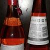 Red Wine White Wine - 頁 28 X7ZL3ZBG_t