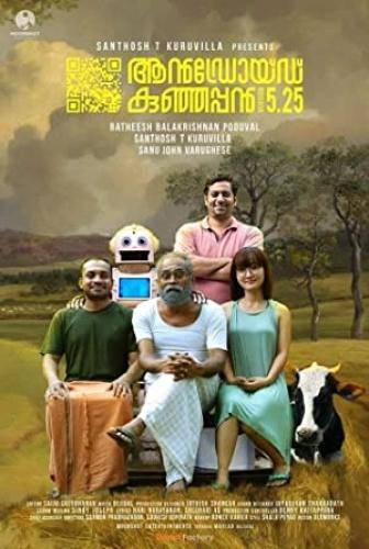 Android Kattappa (2020) Telugu (Org Vers) 1080p WEB-DL AVC AAC ESub-BWT Exclusive
