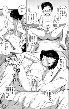 [Tsubaki Jushirou] Manga Collection (75 in 1)