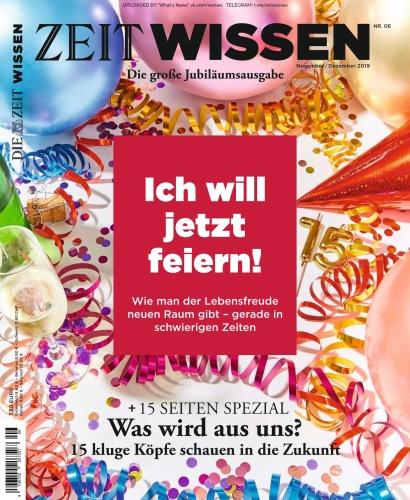 Die Zeit Wissen - 11 2019 - 12 (2019)